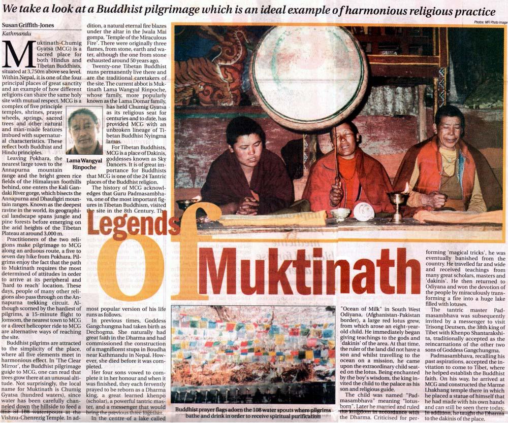 Muktinath-Buddhist-2-7-2002