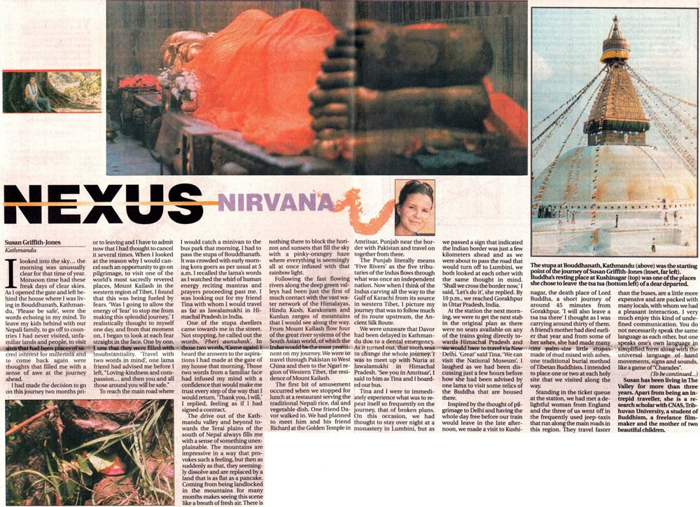 Article included in The Himalayan Times newspaper, Kathmandu on 30th January 2005