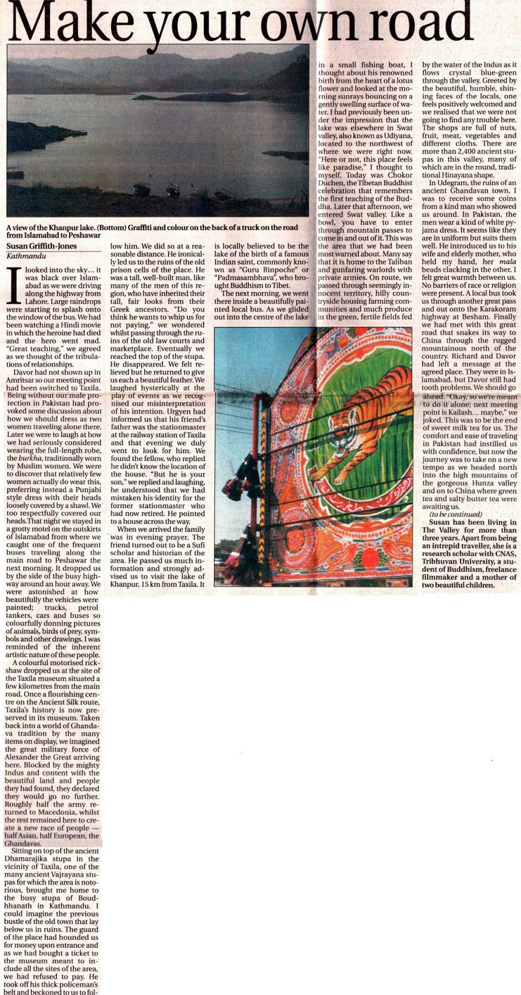 Article included in The Himalayan Times newspaper, Kathmandu on 13th February 2005