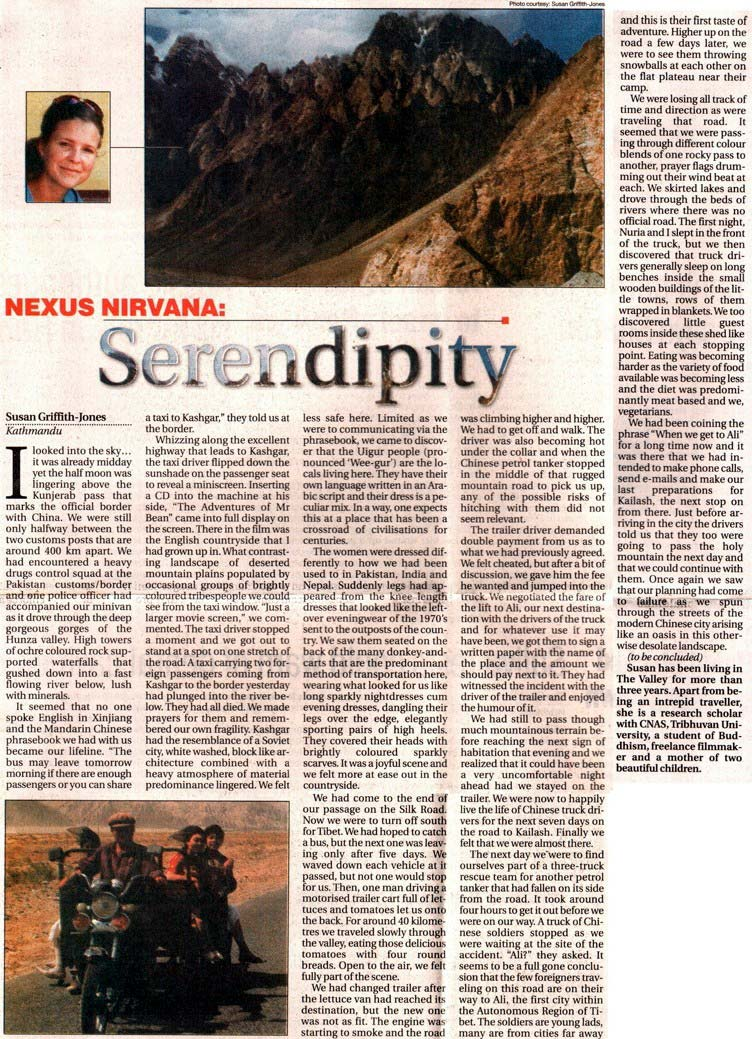 Article included in The Himalayan Times newspaper, Kathmandu on 20th February 2005