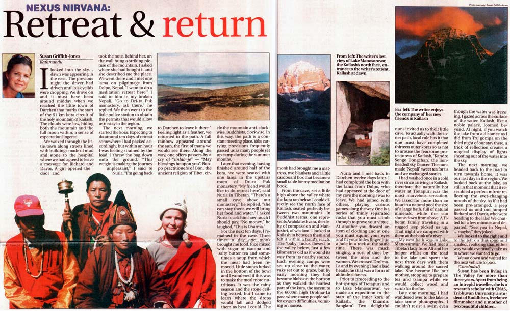 Article included in The Himalayan Times newspaper, Kathmandu on 27th February 2005